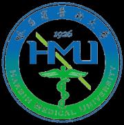 Harbin_Medical_University_logo