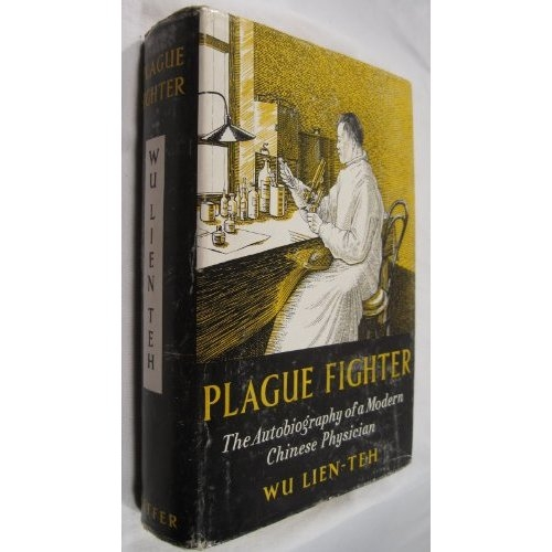 The Plague Fighter