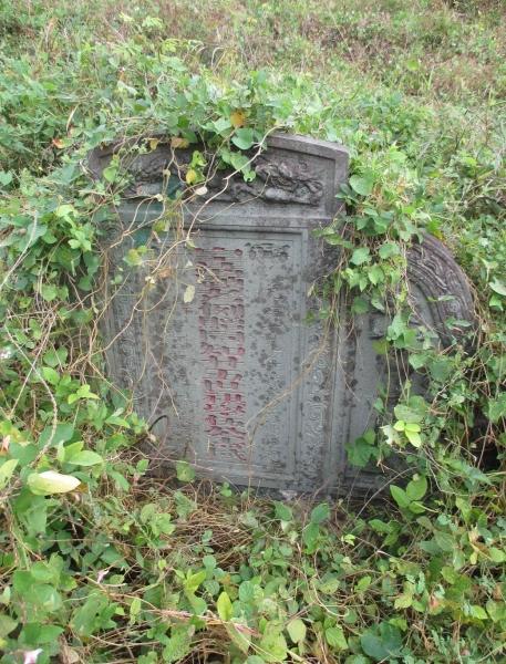Ng Khee Hock Tomb Stone