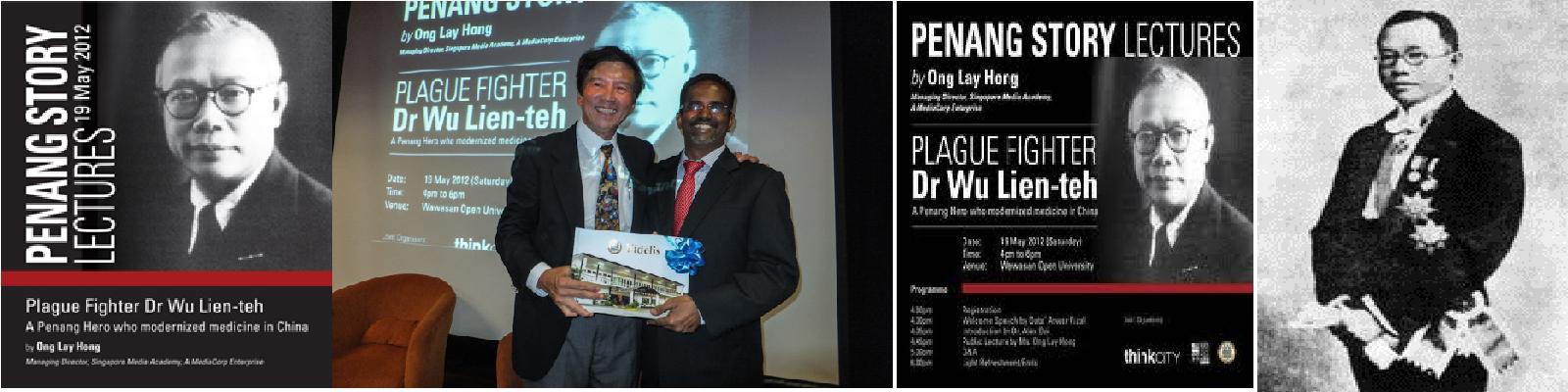 Penang Lectures - Dr Wu Lien Teh