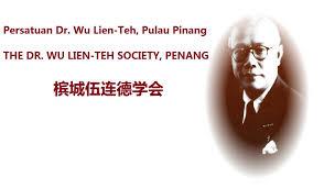 Wu Lien Teh Society Penang