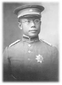 Wulienteh in major uniform