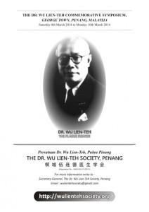 The-Dr.Wu-Lien-Teh_Poster2-635x897